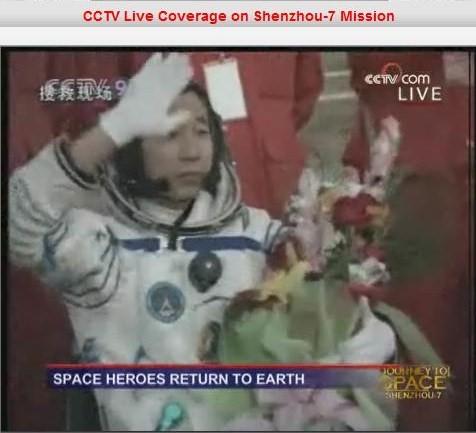 [Shenzhou 7] retour sur Terre - Page 5 810