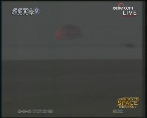 [Shenzhou 7] retour sur Terre - Page 5 Aterri10