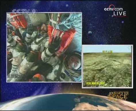 [Shenzhou 7] retour sur Terre - Page 5 Avant_11
