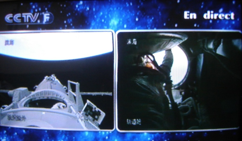 [Shenzhou 7] Sortie dans l'espace - Page 5 Dsc02210