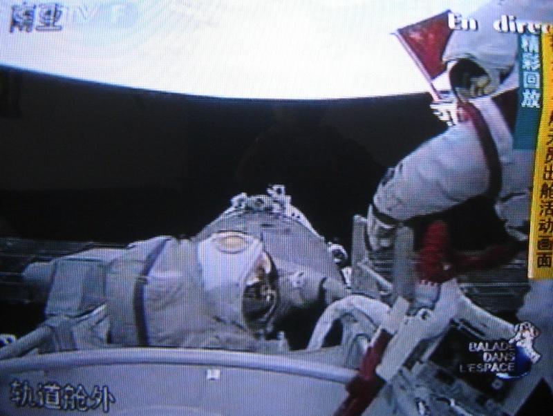 [Shenzhou 7] Sortie dans l'espace - Page 5 Dsc02222