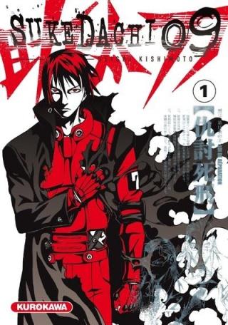 Sukedachi 09 - Seishi Kishimoto 14658010