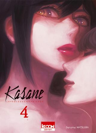 Kasane - La voleuse de visage - Daruma Matsuura Kasane10