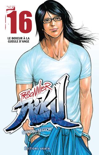 Prisonnier Riku Prison12