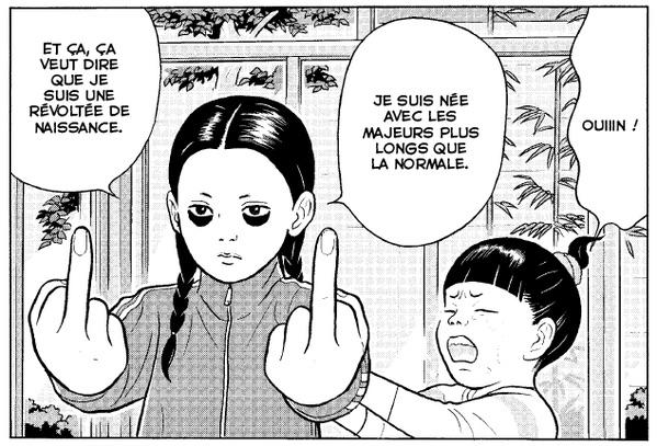 [Manga] Mochizuki Minetaro A29