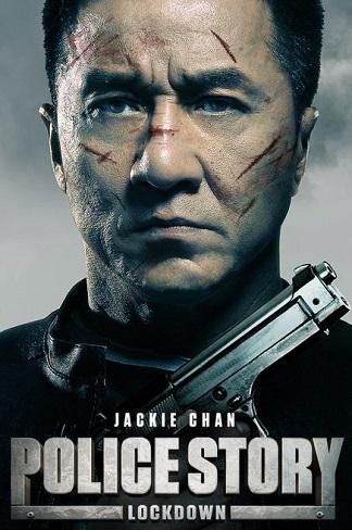 [film] Police Story: Lockdown (2013) La_ter24