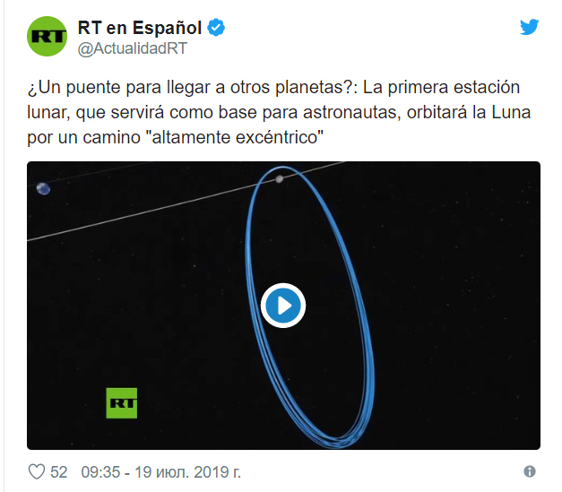 El programa ARTEMISA anticipado por Parravicini y la llegada del Hombre a la Luna  Untitl10