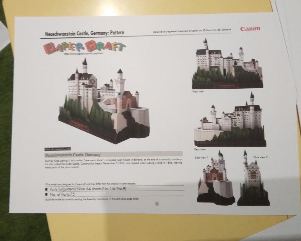 Schloss Neuschwanstein von Papercraft geb. benlut  Img_2090