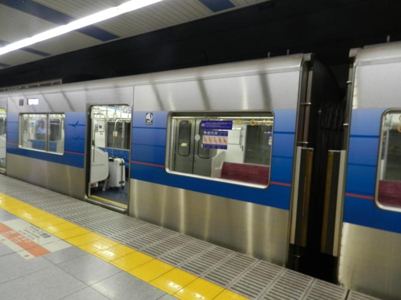 TR d'une balade au Japon en amoureux.  Dscn2210