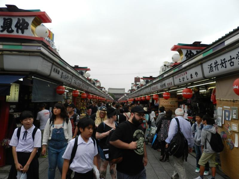 TR d'une balade au Japon en amoureux.  Dscn2214
