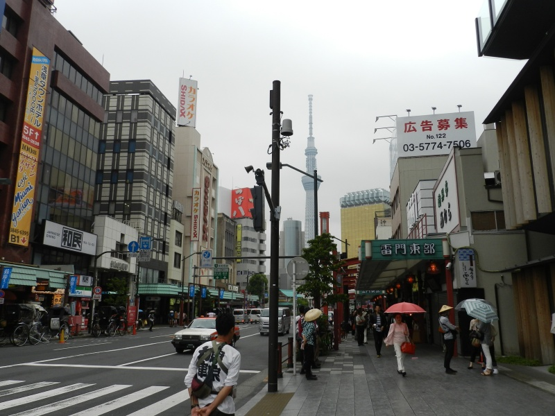TR d'une balade au Japon en amoureux.  Dscn2215