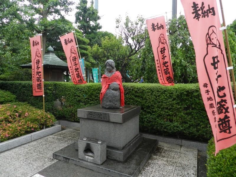 TR d'une balade au Japon en amoureux.  Dscn2221