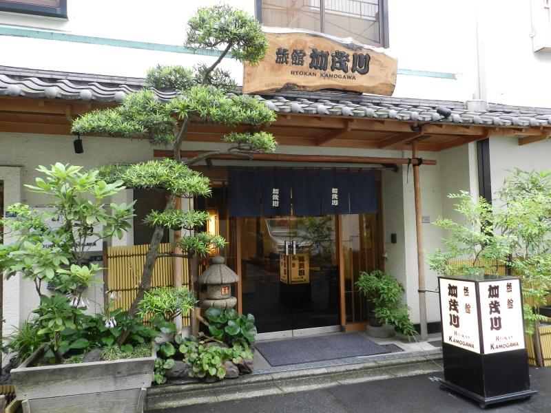 TR d'une balade au Japon en amoureux.  Dscn2234