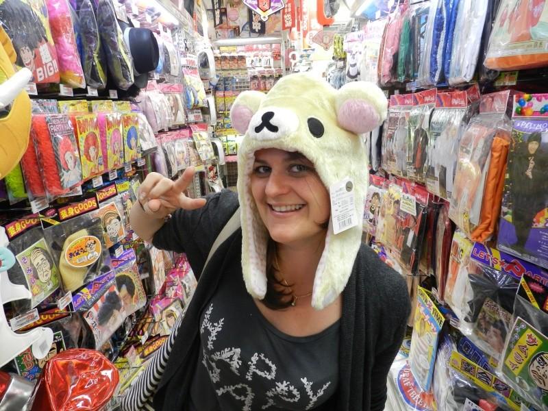 TR d'une balade au Japon en amoureux.  Dscn2241