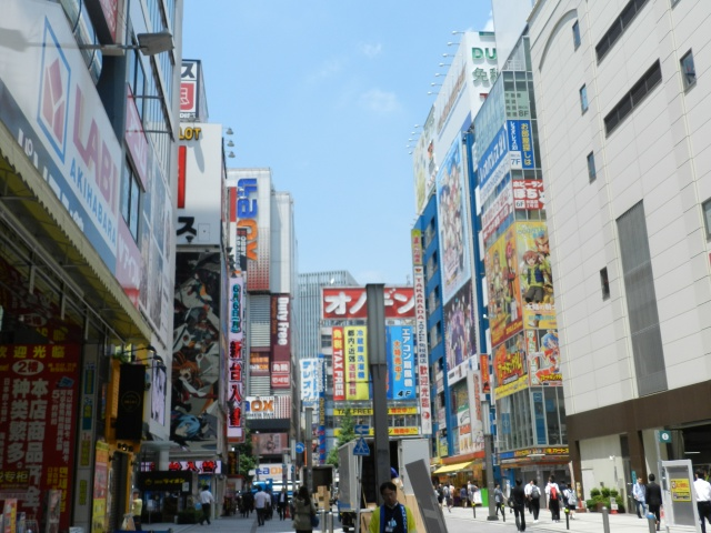TR d'une balade au Japon en amoureux.  Dscn2320