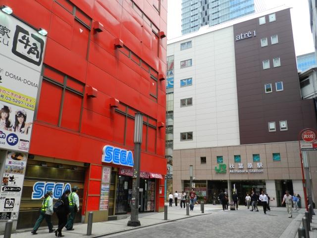 TR d'une balade au Japon en amoureux.  Dscn2322