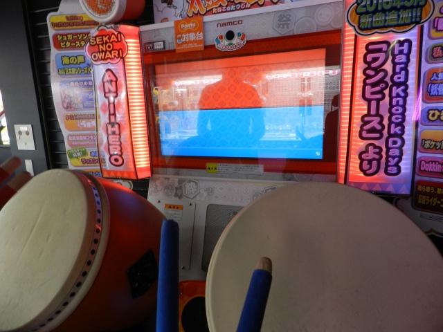 TR d'une balade au Japon en amoureux.  Dscn2326