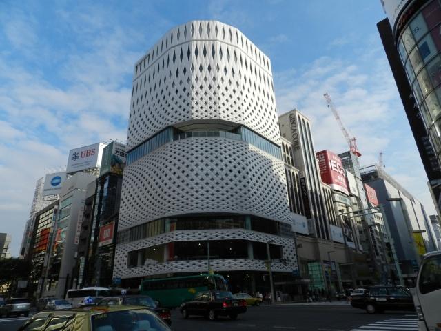 TR d'une balade au Japon en amoureux.  Dscn2412