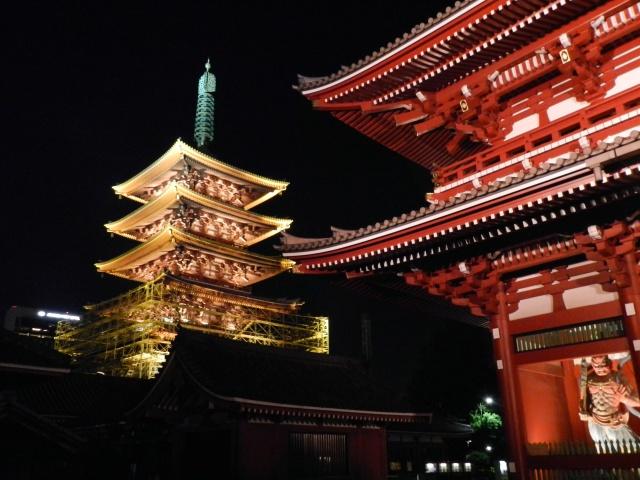 TR d'une balade au Japon en amoureux.  Dscn2422