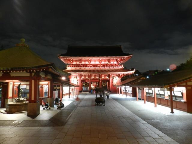 TR d'une balade au Japon en amoureux.  Dscn2429
