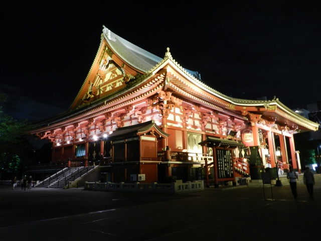 TR d'une balade au Japon en amoureux.  Dscn2430