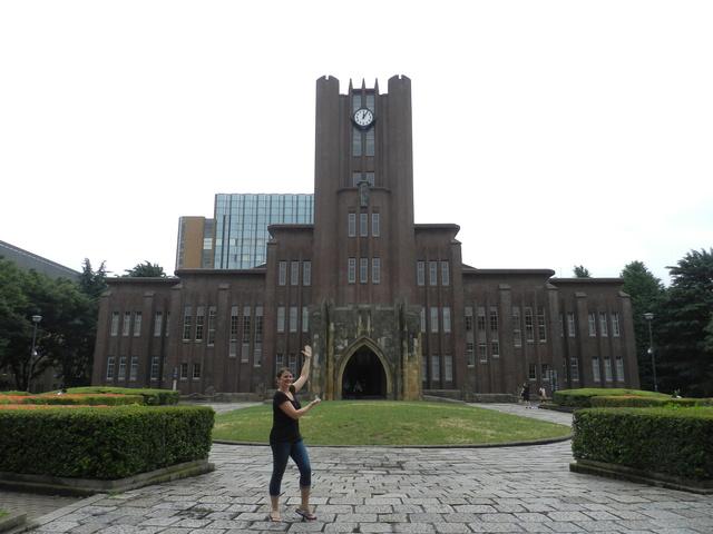 TR d'une balade au Japon en amoureux.  Dscn2529