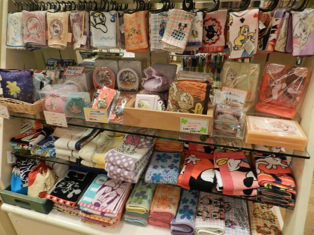 TR d'une balade au Japon en amoureux.  Dscn2538