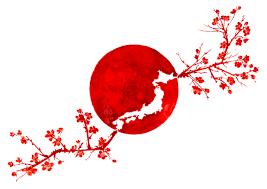 TR d'une balade au Japon en amoureux.  Images10