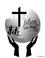 التربيه الكنيسيه