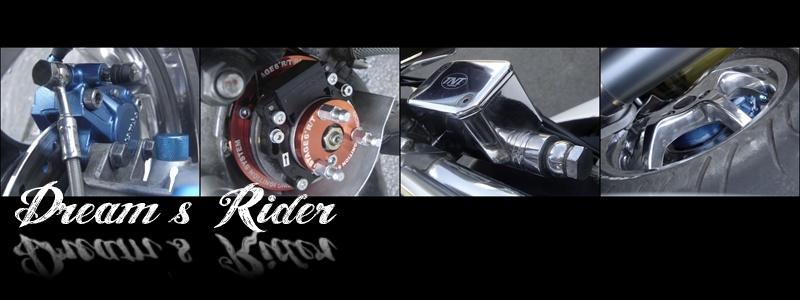 Dream'S Rider