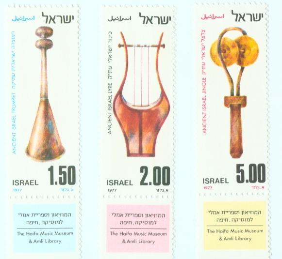 Instrumentos musicales y Antiguo Testamento Jrst0210