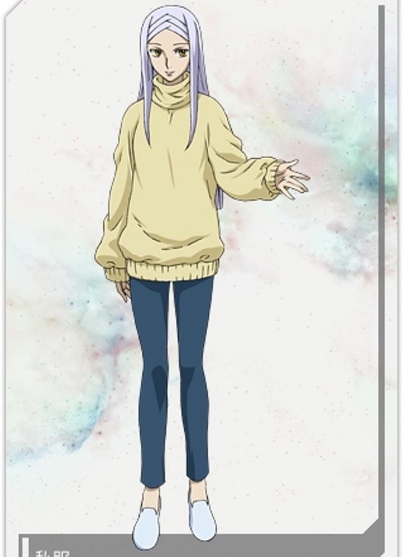 Lucy, étudiante en archéologie [Validé] Image11