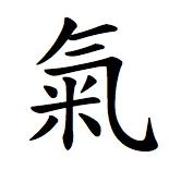 Chi kung o Qi Gong Qi_cha10