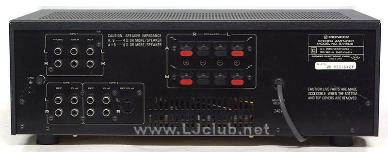 TEstare amplificatore Piooner sa508 Pionee11