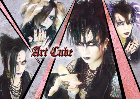 Imágenes de Art Cube Art_cu12