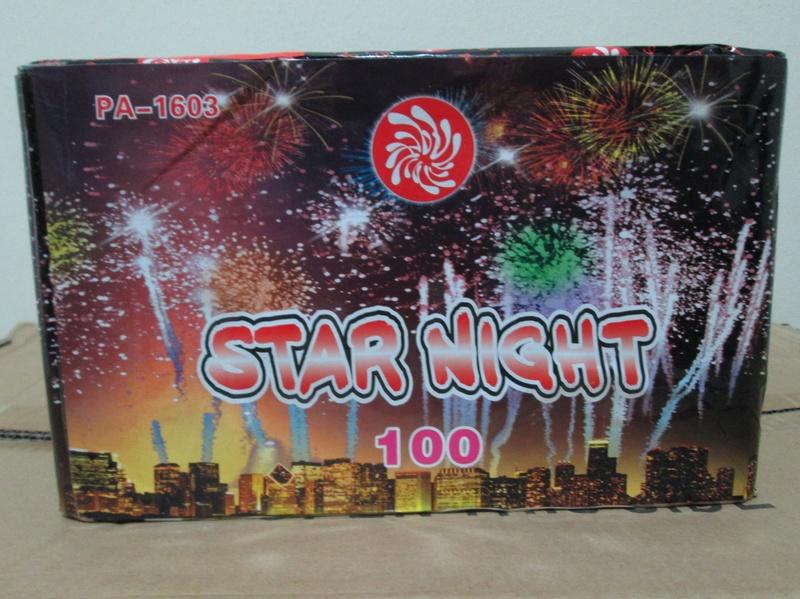 STAR NIGHT 100 Img_0110