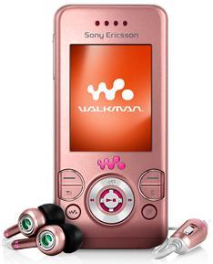Ποιο κινητό έχετε; - Σελίδα 3 Sony-e11