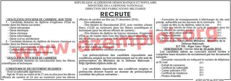 قسم خاص بالمسابقات والتوظيف في الجزائر 13613210