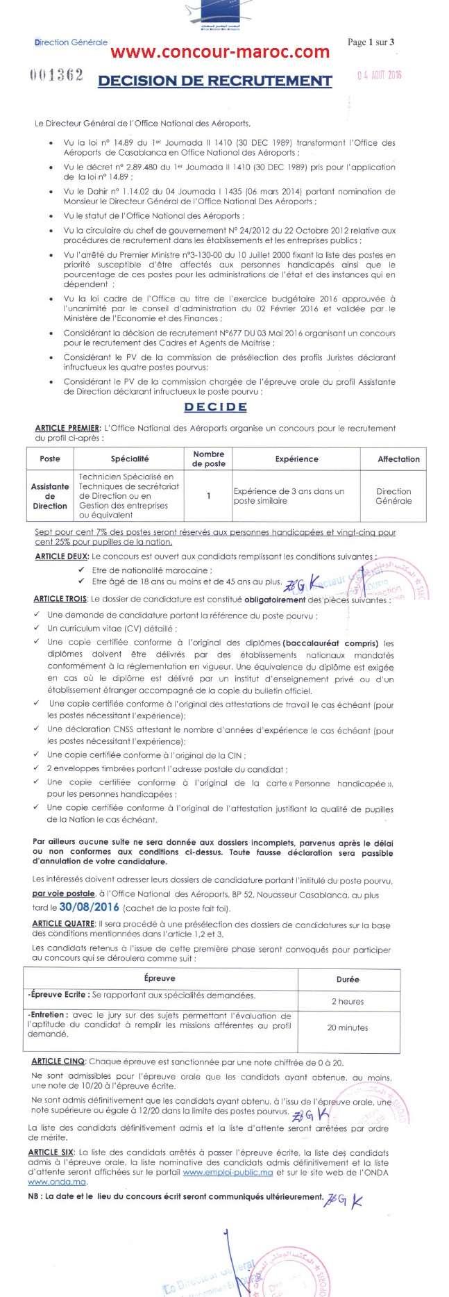 المكتب الوطني للمطارات : مباراة لتوظيف كاتبة إدارة (1 منصب) آخر أجل لإيداع الترشيحات 30 غشت 2016 666612