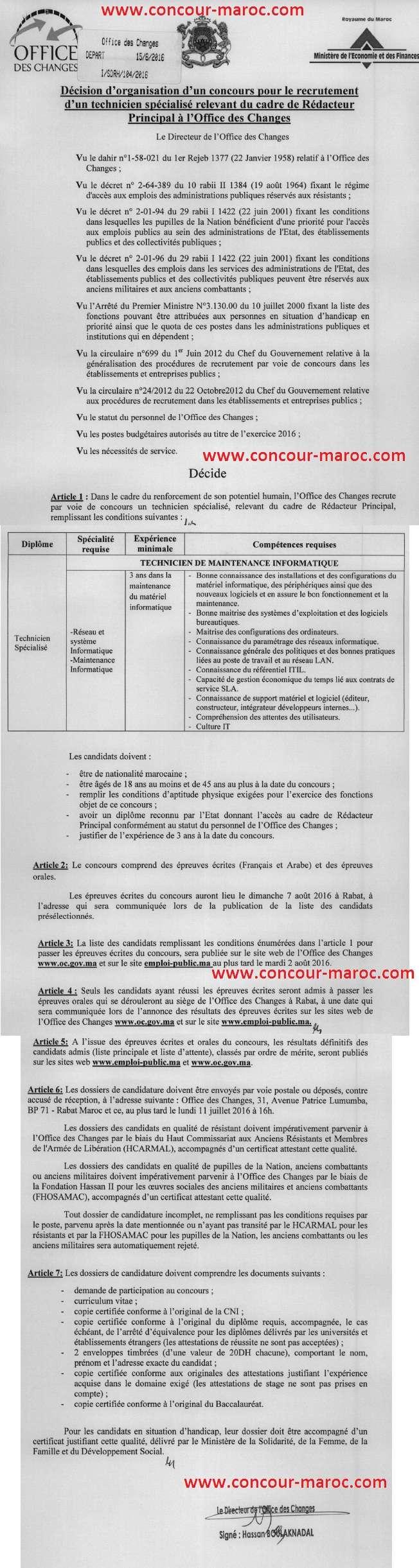 مكتب الصرف : مباراة لتوظيف تقني متخصص (1 منصب) آخر أجل لإيداع الترشيحات 11 يوليوز 2016 Concou17
