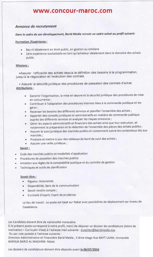 بريد ميديا : مباراة لتوظيف اطار لتسيير المشتريات (1 منصب) آخر أجل لإيداع الترشيحات 6 يوليوز 2016 Concou21