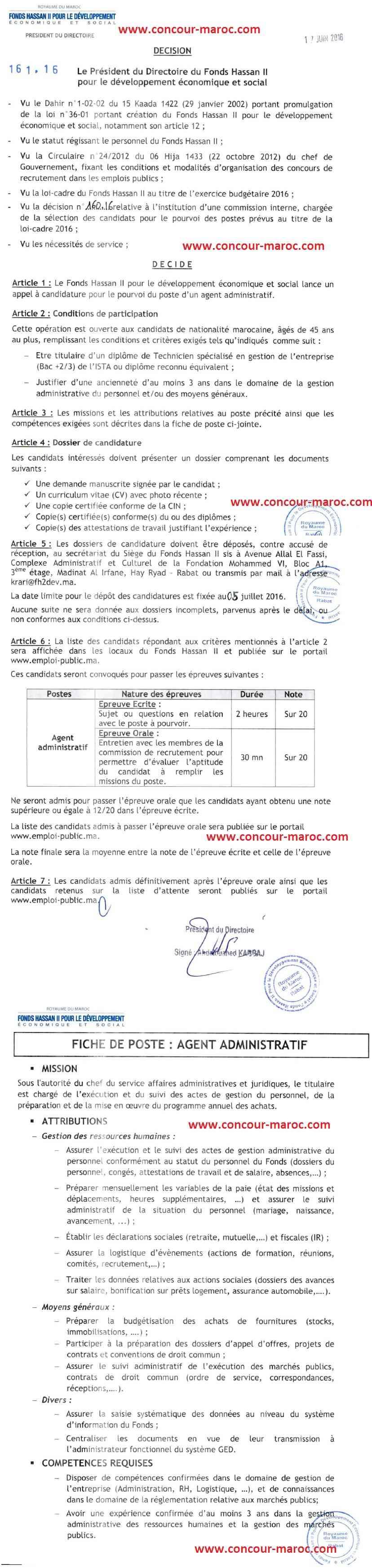 صندوق الحسن الثاني للتنمية الإقتصادية والإجتماعية : مباراة لتوظيف عون إداري (1 منصب) آخر أجل لإيداع الترشيحات 5 يوليوز 2016 Concou32