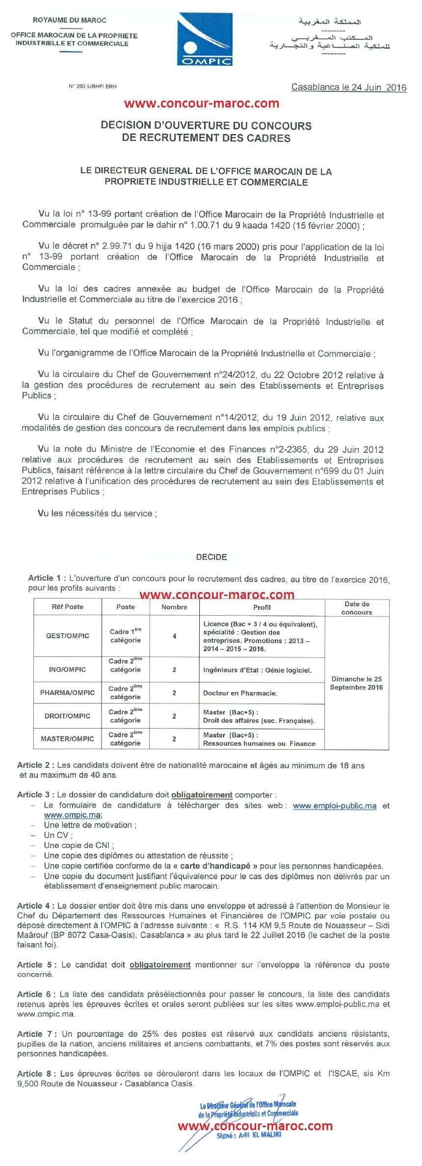 المكتب المغربي للملكية الصناعية والتجارية : مباراة لتوظيف اطار من الدرجة الثانية (8 مناصب) و إطار درجة أولى (4 مناصب) آخر أجل لإيداع الترشيحات 22 يوليوز 2016 Concou47