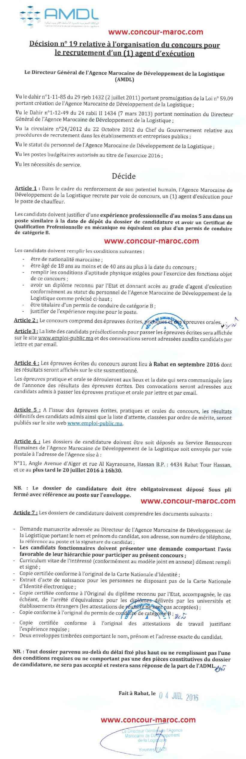 الوكالة المغربية لتنمية الأنشطة اللوجستيكية : مباراة لتوظيف عون تنفيذ (1 منصب) و إطار (2 منصبان) آخر أجل لإيداع الترشيحات 20 يوليوز 2016 Concou54
