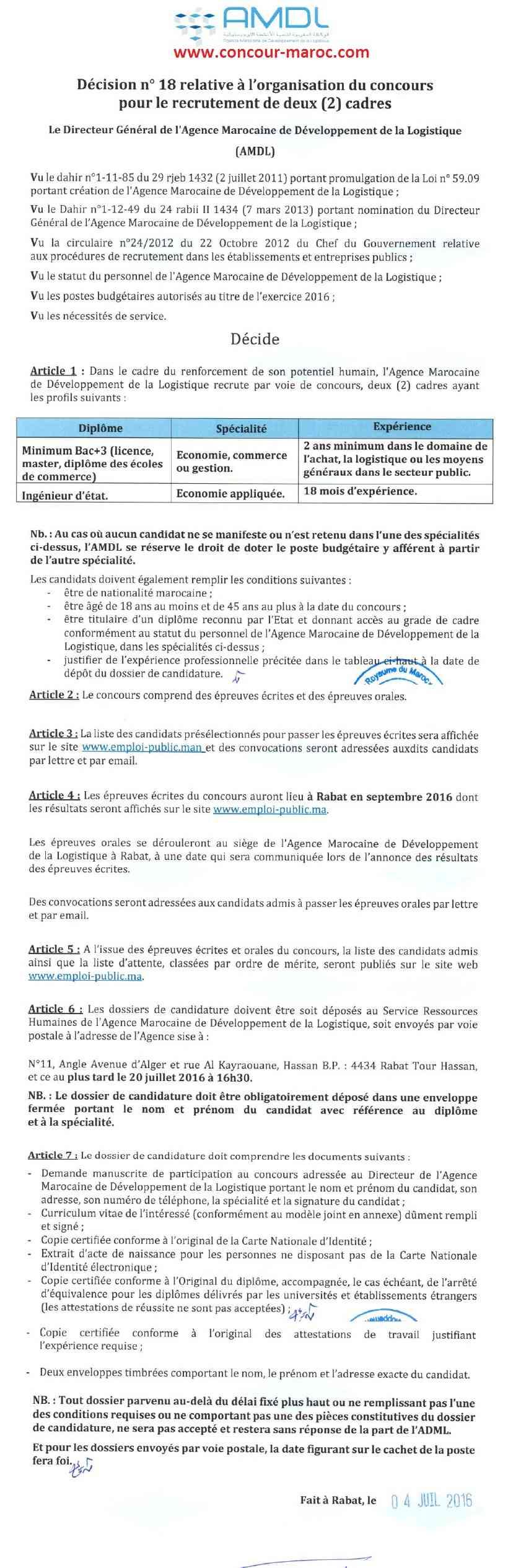 الوكالة المغربية لتنمية الأنشطة اللوجستيكية : مباراة لتوظيف عون تنفيذ (1 منصب) و إطار (2 منصبان) آخر أجل لإيداع الترشيحات 20 يوليوز 2016 Concou55