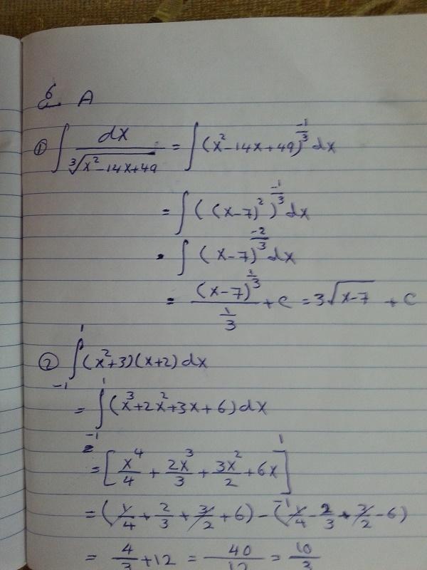 حل أسئلة امتحان الرياضيات الوزارية للسادس الأدبى الدور الأول 2016 1115