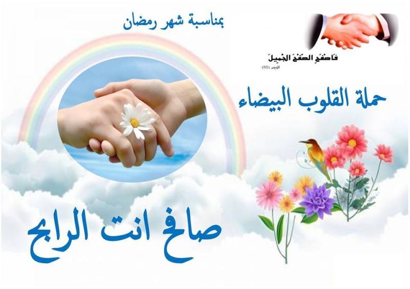 منتدى دار الشباب بني شعيب - نشاطات دار الشب 13451010