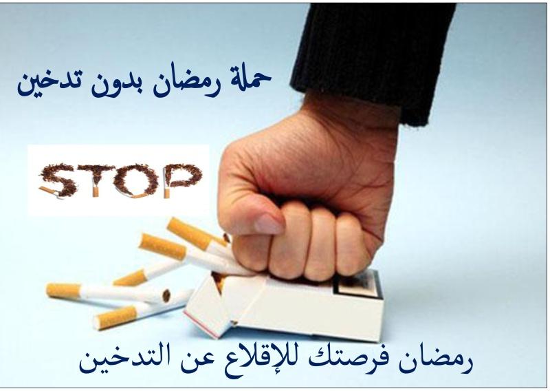 منتدى دار الشباب بني شعيب - نشاطات دار الشب Oo_2310