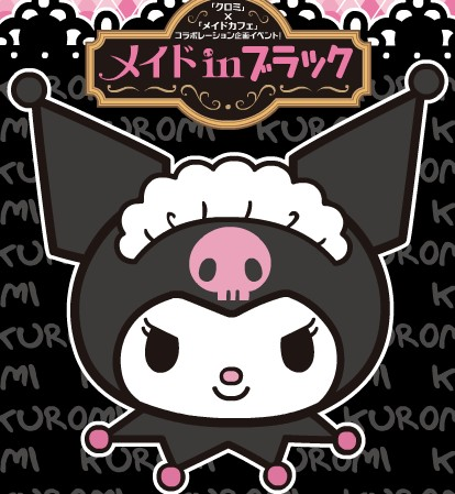 Japon Attitude - Portail Kuromi10