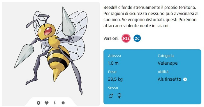 Pokèmon Beedri10